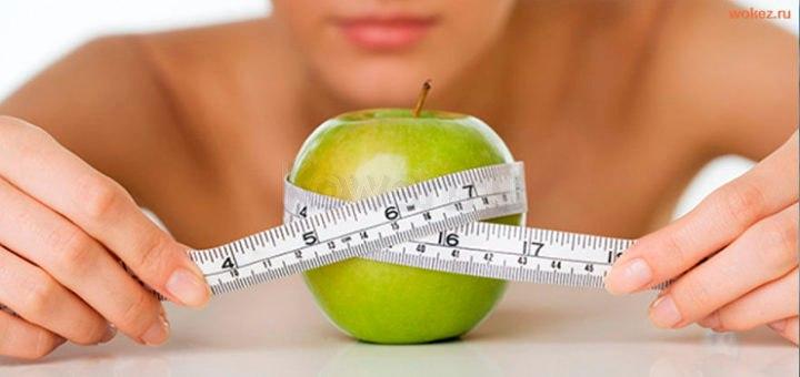 диета для женской сексуальности-нь2