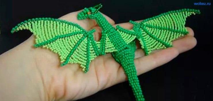 Плетение зеленого дракона из бисера