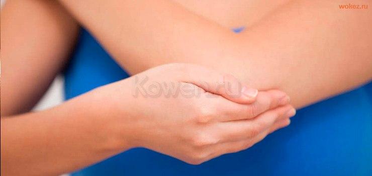 Уход за кожей локтей и коленей