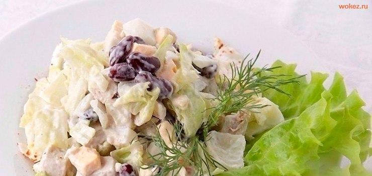 Пара рецептов салата фасоль с курицей