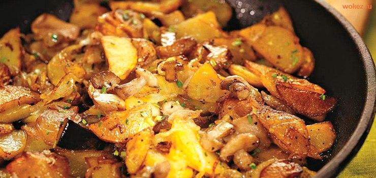 Приготовленный картофель с маслятами