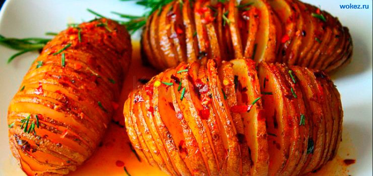 Картошка в форме веера, фаршированная грибами