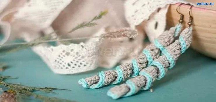Льняные вязаные серьги