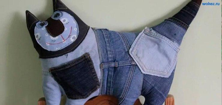 Прикольная игрушка-подушка из джинсов