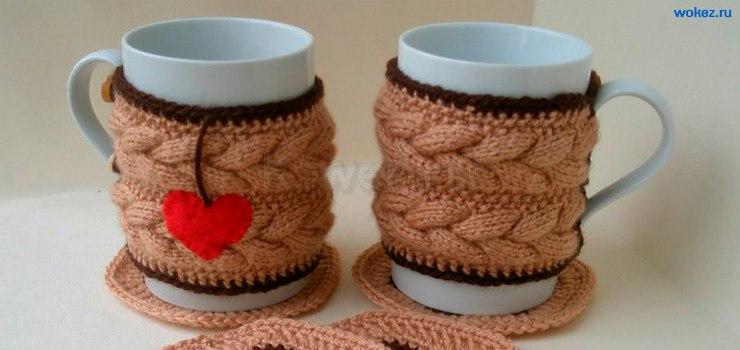 Теплушка для кофейной кружки